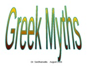 Greek_Myths