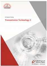 transmission-technology-2