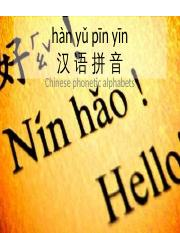 Pinyin Overview.pptx