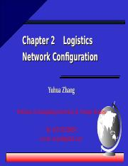 Chapter 2 Logistics Network Configuration
