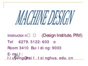 1-basicknowledgeofmachinedesign(new)