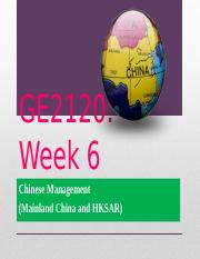 GE2120 Week 6 Chinese Management_2016