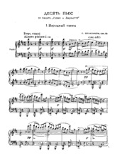 Prokofiev 10 Pieces from Romeo and Juliet Op 75