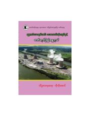 Nuclear Energy and Danger of its Radiation in Burmese version.pdf