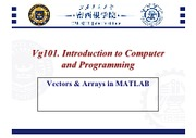 4 MATLAB Array and Functions