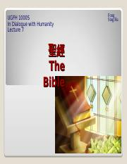 07_Bible (1).ppt