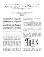 Experimental study on connector performance of lightweight aggregate concrete filled steel tube - Co