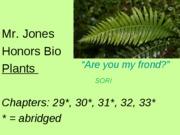 honbio_plants