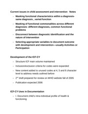 Current issues in child assessment and intervention   Notes