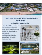 Maxx Royal Golf Resort Belek.docx