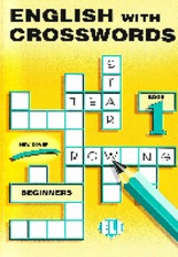 English With Crosswords 1- Beginners New Cover