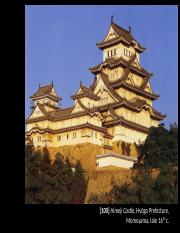 25_Art+of+Power_Japanese+Castle+II