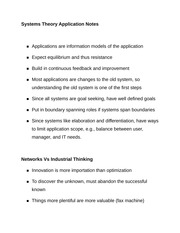 Systems Theory Application Notes