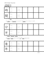 Functions of ndesu - JPN102 Chapter 8 Language I Functions of Verb ...