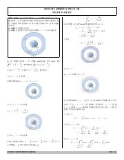 free fall physics problems and solutions pdf