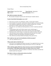 Service Journal Entry Form Example