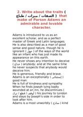 parson adams