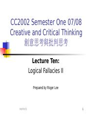 creative and critical thinking hkcc