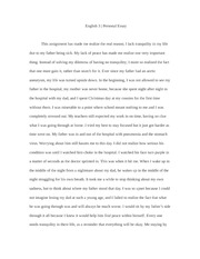 Personal Life Experience Essay