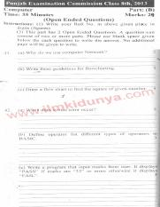 Punjab Examination Commission 8th Class Past Paper 2013 Computer Part B