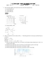 100_9_digitalCircuit_midterm_solution