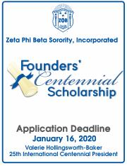 Founders-Centennial-Scholarship-packet (1).pdf