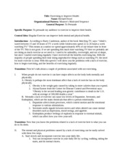 Outside speaker critique essay outline