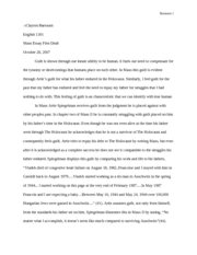 essay on maus i and ii Middle school english with mrs sullivan search this site welcome analogy info word voyage  possible maus essay questions maus i and ii character poem beyond the text - interview with elie wiesel the book thief the book thief e-journal and videos.