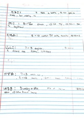 Japanese 10 Fall 2009 Audio Quiz Answers
