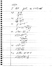Calculus HW 2.2 Answers