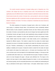 Perfect competition scrap