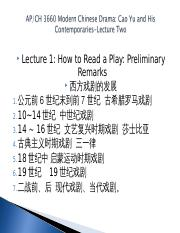2 DRAMA-LECTURE 话剧史.ppt