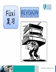 ChengCY_UHF1111_Revision_Questioning Words.pdf