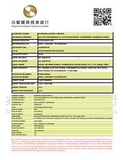 785786_PROCEDURE MT103-202 CASH WIRE TRANSFER  pdf - MT103-202 CASH