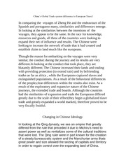 The exspansion and falling of China- Trade and the fall of the Qing