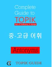 TOPIK-II Advanced Vocabulary - Antonyms - Korean Version.pdf