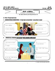 Lesson5 New Words and Expressions.pdf