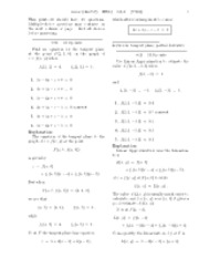 HW 12-solutions
