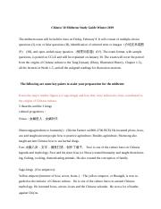 Chinese 50 Midterm Study Guide 2019-converted.docx