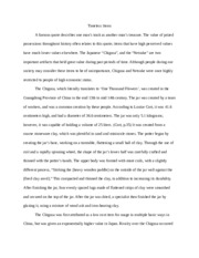 ap ese language and culture course hero 4 pages art history sample essay