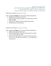 Obejectives of Ch 1 & 2.docx