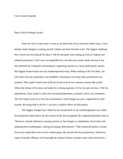 cover letter for essay essay letter for college admission college ...