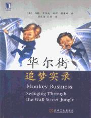 Monkey Business Swinging Through The Wall Street Jungle Pdf