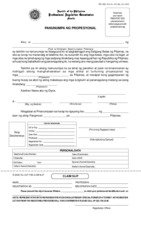 rd oath form