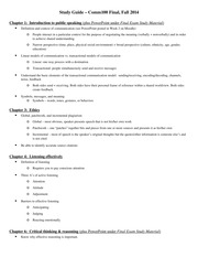 final exam study guide fall 2014