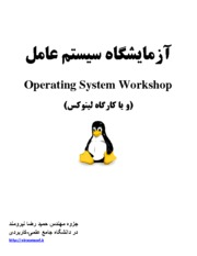 OS_Workshop_Niroomand