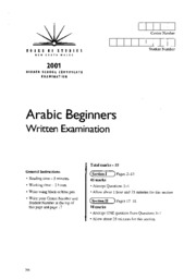 arabic_begin_written_01