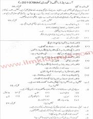 Past Papers 2013 Abbottabad Board 9th Class Islamic History