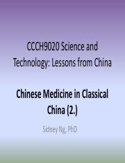 CCCH9020 Ancient Chinese Medicine 2 (2014).pdf