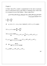 homework 2 solution chapter 2 viscous flow exam in fluid rh coursehero com Calculus Student Solutions Manual PDF Calculus Student Solutions Manual PDF